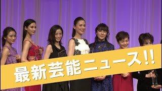 1月25日、『ジュエリーが最も似合う著名人』を年代別に選ぶ『第29回日本...