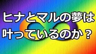 関ジャニ∞丸山隆平・村上信五が自分の夢は叶っているのか考えてみた 関...