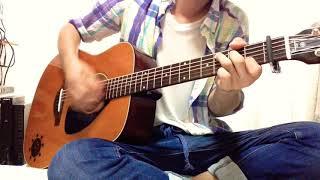 ゆず TETOTE(YZ ver.) ギターコピー