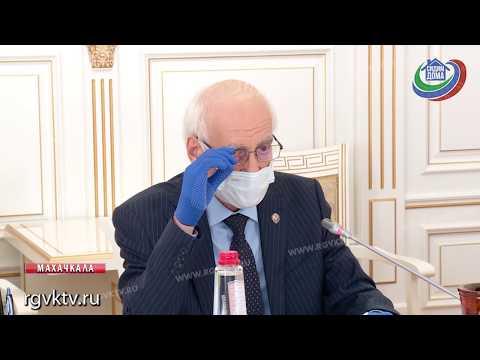 Глава Дагестан провел заседание Совета безопасности