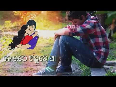 Tate Mu Khojuchi To Pni Jhuruchi Anubhab Video 2017
