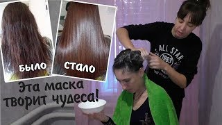 Ламинирование волос в домашних условиях желатином/Домашнее ламинирование/Красивые волосы/Рецепт