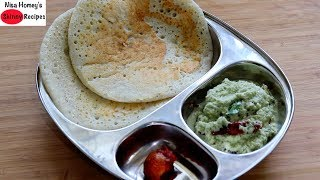 Millet Set Dosa - Little Millet Dosa Recipe - Healthy Breakfast Dosa For Weight Loss |Skinny Recipes