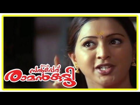 Njan Salperu Ramankutty Malayalam Movie   Gayathri Scorns Jayaram