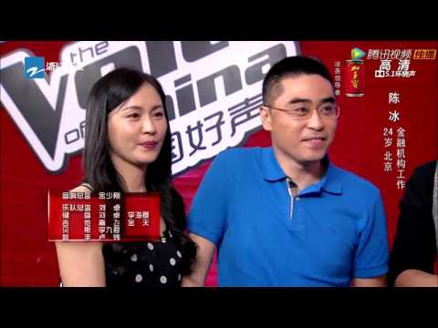 The Voice Of China Top 20  陈冰(Chen Bing)-盛夏光年(Eternal Summer)