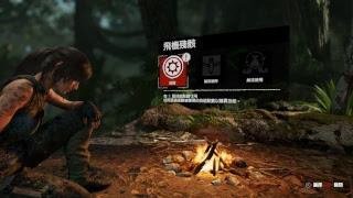FarCry5 Zombie