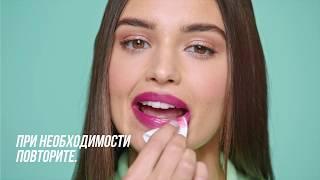 Набор для губ Mary Kay Ultra Stay™ | Бьюти-уроки | Mary Kay