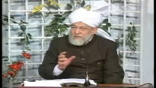 Tarjumatul Quran - Surah Hud: 97 - 124