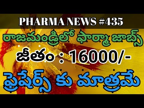 PHARMA NEWS #435    DIVIS LABS GLOBAL MSN VITAL Pharma Jobs For Freshers & Experience #PharmaGuide