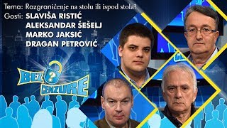 BEZ CENZURE - Aleksandar Šešelj, Dragan Petrović, Marko Jakšić i Slaviša Ristić