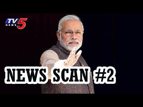 తలాక్ కు తలాక్ చెప్పమంటున్న మోడీ..! | News Scan #2 | TV5 News