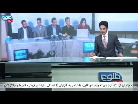 TOLOnews 6 pm News 06 April 2015 /...