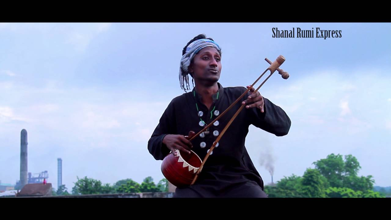 Shanal Rumi Express 2 | Bangla music video 2016| Bangla Folk Song| Full HD  Song