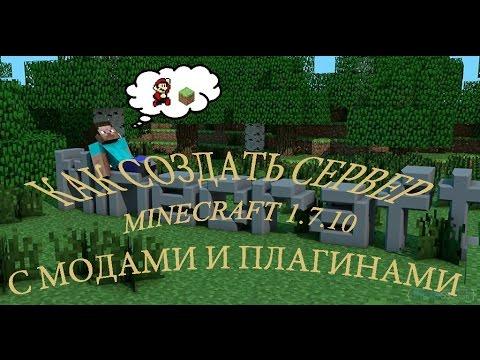 Скачать сборки Minecraft с модами бесплатно