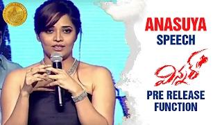 Anasuya Speech   Winner Movie Pre Release Function   Sai Dharam Tej   Rakul Preet   SS Thaman