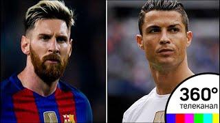 ФИФА обиделась на Месси и Роналду