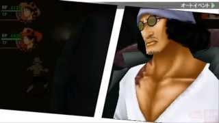 One Piece - Film Z Return of Aokiji Timeskip in Romance Dawn ★Play PSP