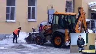 Экскаватор погрузчик JCB обучение в EUKK