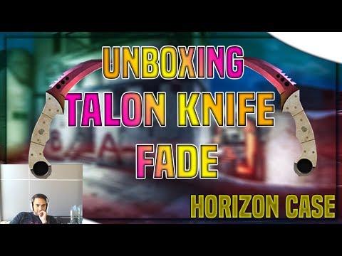 motar2K unboxing Talon Knife   Fade - Horizon case