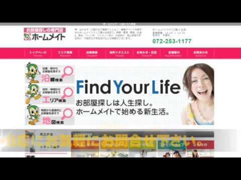 大阪 賃貸 1DK Osaka rental apartment