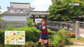 http://www.toei.co.jp/release/tv/1205315_963.html ~ここは忍者の里 ...