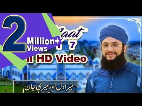 Hafiz Tahir Qadri Meri Jaan Madine Waly