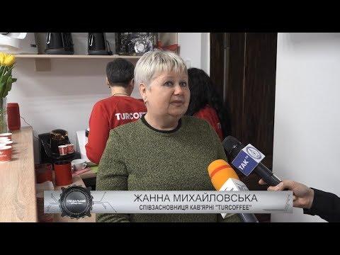 TPK MAPT: У Миколаєві відкрили кав'ярню, де варять справжню каву по-турецьки