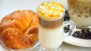 How to Make Starbucks Caramel Macchiato   สตารบคส คาราเมล มคคอาโต