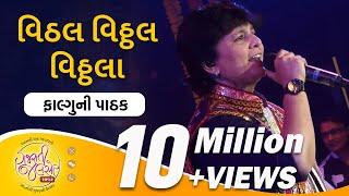 Vitthal Vitthal Vitthala By Falguni Pathak  | Hari om Vitthala | Navratri Song 2017