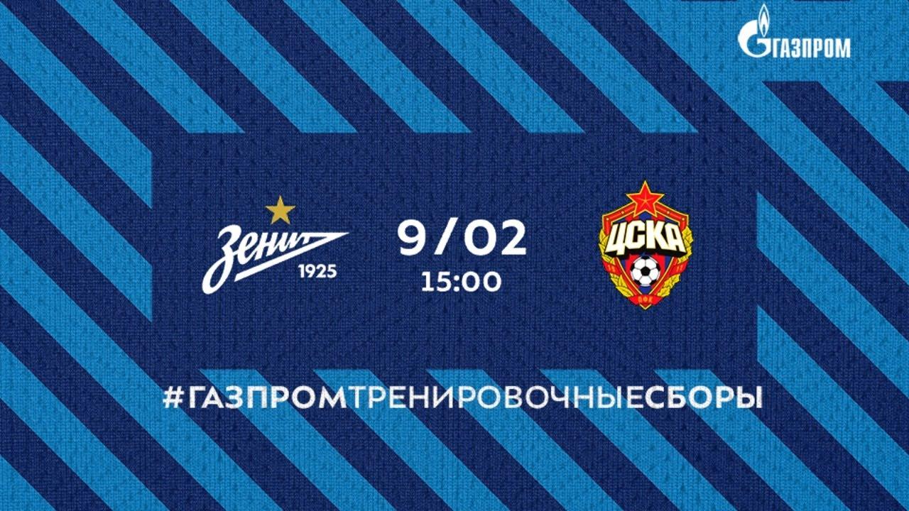 Зенит  3-2  ЦСКА видео