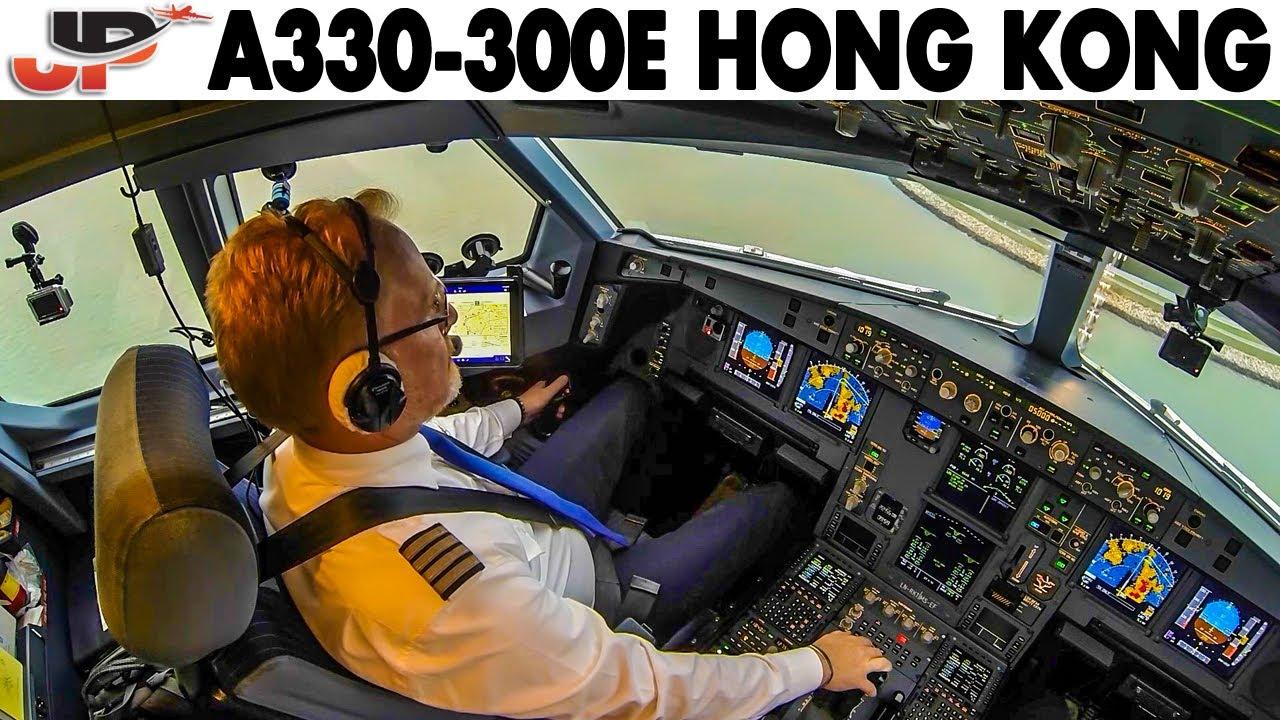 SAS A330-300 into Hong Kong | Procedures over Siberia, Approach Briefing + Full Long Approach