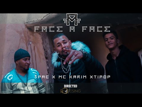 MC KARIM X 3PAC X TALLINE (Official Music Video)  (Prod By Mc Karim )
