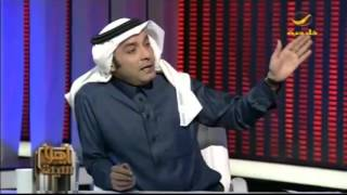 الأمير سعود بن طلال بن بدر: