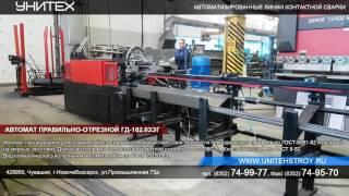 видео Гладкая арматура – технические характеристики, ГОСТ