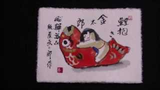 Hidekawa0627のホームページ:http://www5a.biglobe.ne.jp/~h-kawa/ 私の...