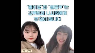 김주임의 대전버스 정복기 108번