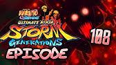 Naruto Episode 108 - YouTube