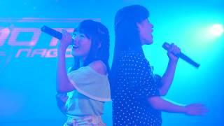 怪盗るぅのん (るぅたん×かのん)「負けない心 (AAA)」2018/05/17 ハートビート vol.4 SOUNDNOTE NAGOYA