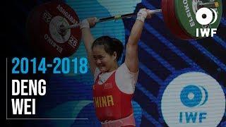 Deng Wei | 2014 - 2018 Snatch Progression