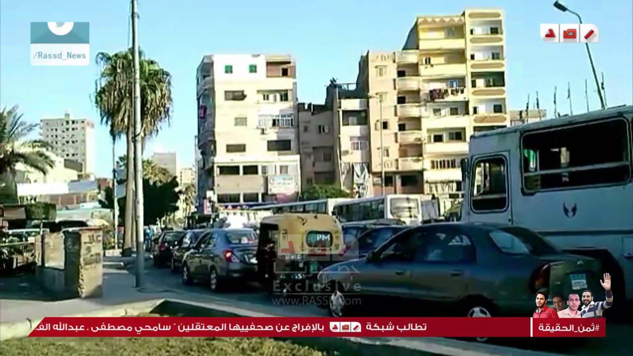 رصد | الإسكندرية | طوابير البنزين تتسبب فى شلل مرورى - YouTube