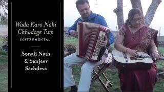 wada karo nahin chhodoge tum instrumental sonali nath sanjeev sachdeva