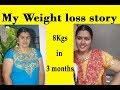 My weight loss story | How much i lost weight Aishwarya vignesh
