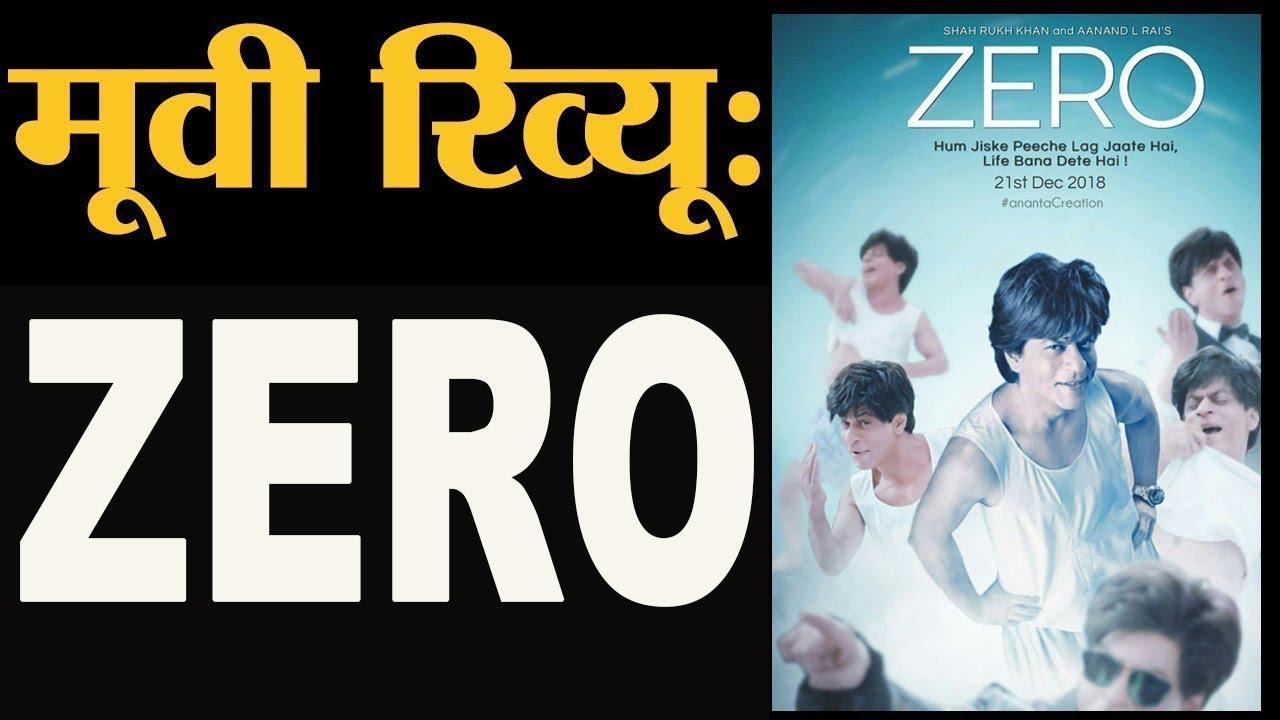 1056 Mb Zero Film Review Shahrukh Khan Anushka Sharma