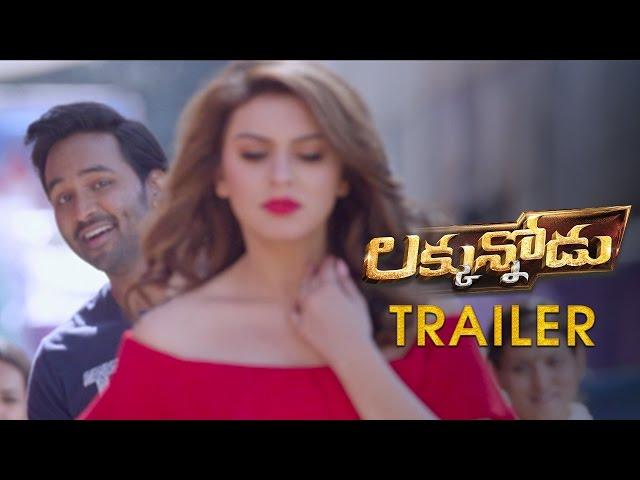#Luckunnodu Theatrical Trailer - Vishnu Manchu, Hansika Motwani - Raaja Kiran