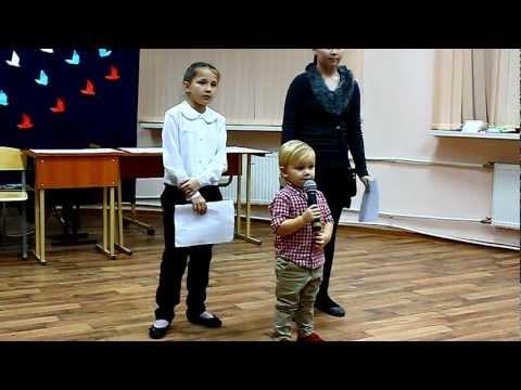 Песня Лучше папы друга нет. Виталик Олечкин (3 года).