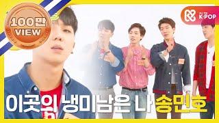 주간아이돌 - 169회 위너 랜덤플레이댄스 /Winner Randomplay Dance