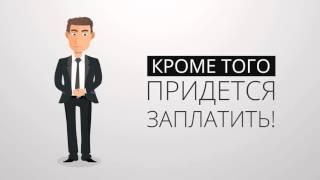 Кредитный юрист.  Как законно избавиться от кредитных долгов.(, 2015-10-22T05:19:49.000Z)