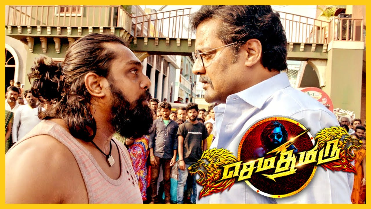 Download Sema Thimiru Tamil Movie | Goons threaten Govt Officer | Dhruva Sarja | Rashmika Mandanna | Sampath