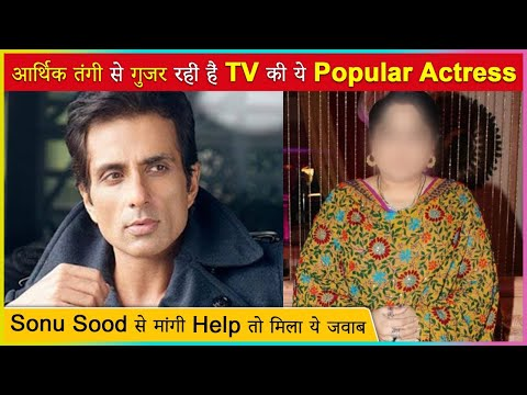 This Popular Actress REVEALS About Reaching Out Sonu Sood For Financial Help | Emotional Story Out