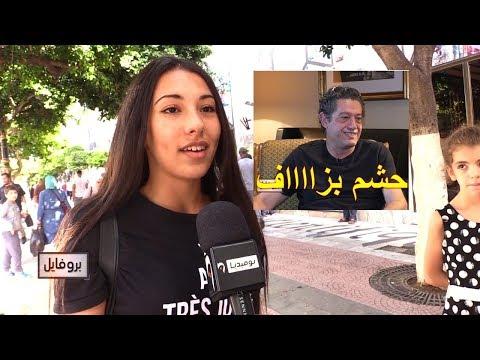 هذا ما قاله مواطنين عن الممثل حسان كشاش.. ونجم الخاوة حشم بزاف!